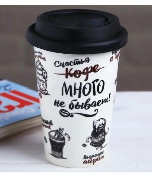 """Термостакан """"Кофе"""", 300 мл"""