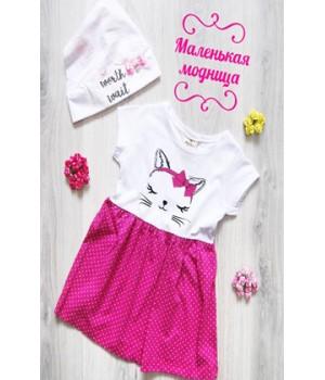 Платье  для девочки Котёнок (розовый)