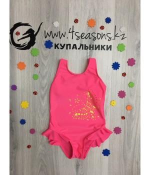 Купальник Sonechka розовый